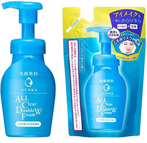 【まとめ買い】 洗顔専科 メイクも落とせる泡洗顔料 クレンジング 洗顔料 本体150ml+つめかえ用130ml +替