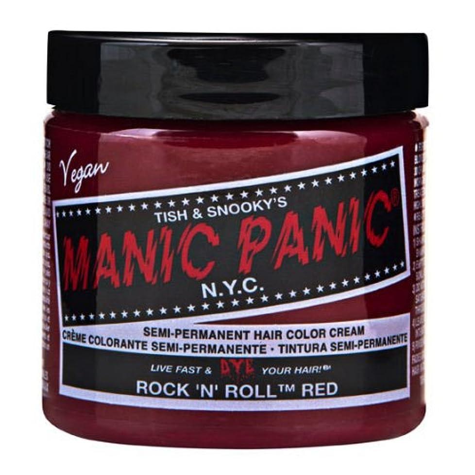株式関係ないの量マニックパニック カラークリーム ロックンロールレッド