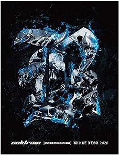 【店舗限定特典あり・初回生産分】coldrain - LIVE & BACKSTAGE AT BLARE FEST.2020 (初回限定盤・Blu-ray) + 仕様/封入特典:スペシャルパッケージ仕様 + BLARE FEST. BACKST...