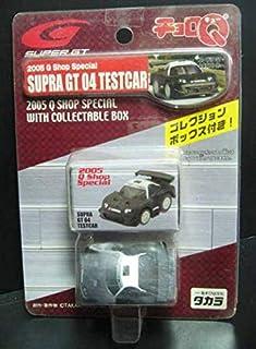 チョロQ SUPER GT/スープラ GT 04/テストカー/2005年(A
