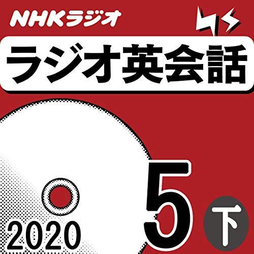 『NHK ラジオ英会話 2020年5月号 下』のカバーアート
