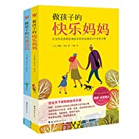 The heroic dad who is a child: Become a warm dependency and solid backing for your wife and children.(Chinese Edition)