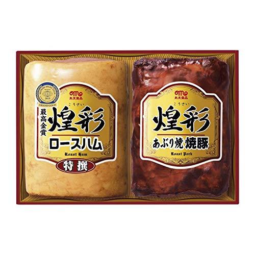 丸大食品 煌彩 ハムギフト GT-30A 【お肉 詰め合わせ ギフトセット おいしい お中元 お歳暮 贈り物】