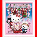 Kit de pintura de diamante DIY 5D Hello Kitty Diamante completo bordado de cristal punto de cruz imagen niños manualidades lienzo mosaico Navidad,utilizado para lade la pared del hogar35x40cm