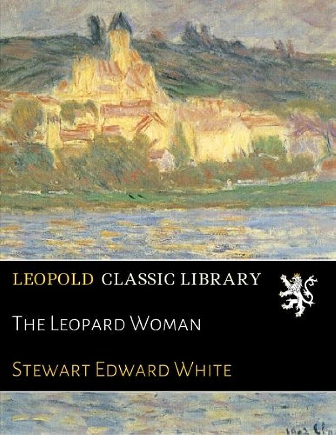 スイ最後に雑草The Leopard Woman