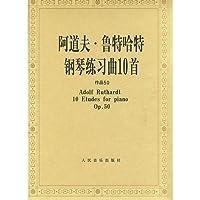 Adolf Beirut Hart Piano Etudes 10 (Op. 50) (Paperback)