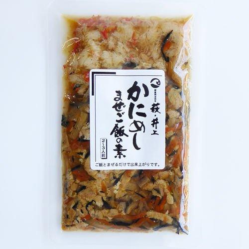 混ぜご飯の素(カニ)(145g 2合用)