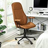 Office Chair Leather Brown Desk Chair with Removable Armrest Executive Chair High Back Computer Chair Ergonomic Swivel Task Chair Adjustable Height, Capacity 400 lbs