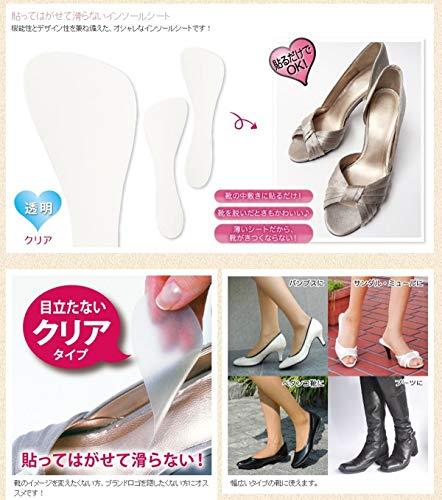 ヒール靴が歩きやすくなる滑り止めインソール「キセカエ」(クリア(2枚入り))
