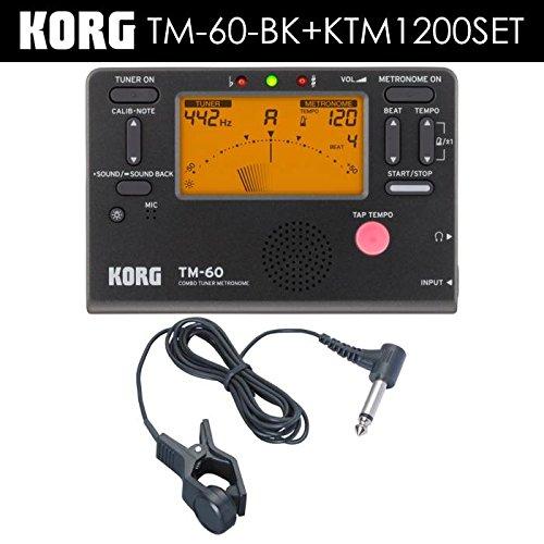 【汎用コンタクトマイク付】KORG コルグ TM-60-BK + KC KTM1200 チューナー/メトロノーム + コンタクトマイクセット