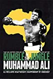 Muhammad Ali 1art1 Rumble In The Jungle Poster 91 x 61 cm
