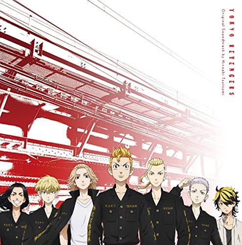 TVアニメ『東京リベンジャーズ』オリジナルサウンドトラック(特典なし)