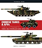 Chinese Tanks & AFVs: 1950-Present (Technical Guides)