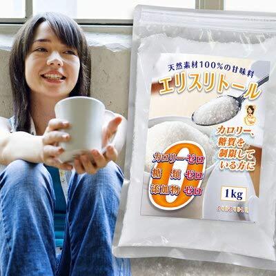 ダイエット甘味料2kg カロリーゼロ(エリスリトール100%)便利なジッパー袋入り