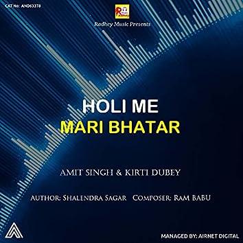 Holi Me Mari Bhatar