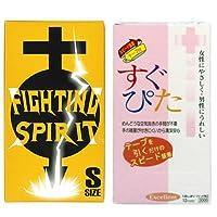 コンドーム すぐぴた エクセレント 3000 12個入 + FIGHTING SPIRIT (ファイティングスピリット) コンドーム Sサイズ 12個入