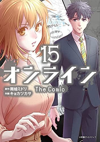オンライン The Comic 15 _0