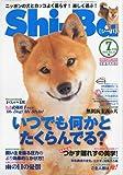 Shi-Ba (シーバ) 2010年 07月号 [雑誌]