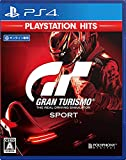 【PS4】グランツーリスモSPORT PlayStation Hits【Amazon.co.jp限定】PlayStation Hits & Value Selection オリジナルPC&スマホ壁紙(配信)