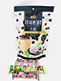 Bubble Milk Tea Mochi - 8.48oz (240g) Individually wrapped, Free Snacks Included