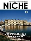 NICHE 03