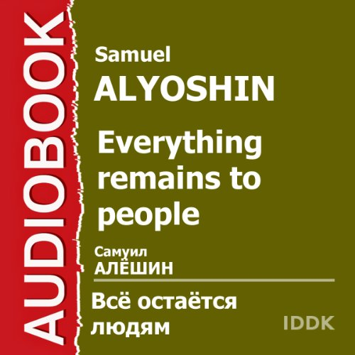 Everything Remains to People [Russian Edition] audiobook cover art