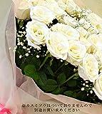 [ビズフラワー]国産 白バラ50本 花束