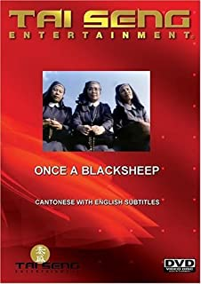Once A Blacksheep (Cantonese Version) by Kenny Bee