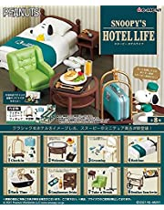 ピーナッツ SNOOPY'S HOTEL LIFE BOX商品