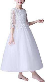 GETS(ゲッツ) 子供ドレス 発表会 演奏会 文化祭 結婚式 お呼ばれ 花嫁介添え 白ドレス 女の子 ロングドレス キッズ フォーマルドレス 花柄 ワンピースドレス ホワイト 素敵 可愛い