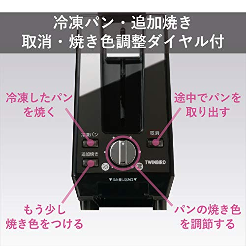 TWINBIRDポップアップトースターブラックTS-D424B