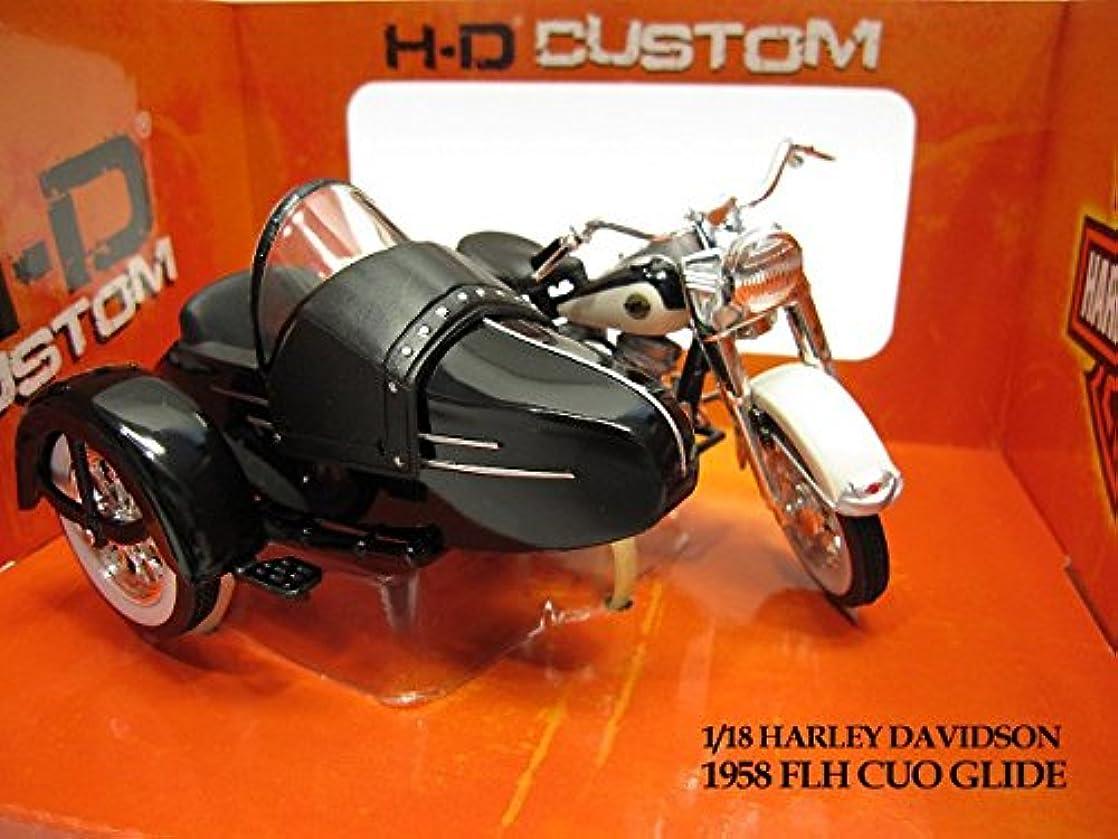 電圧悪意のある明らかに1/18 ハーレーダヴィッドソン 1958 FLH デュオ グライド サイドカー 黒白 模型 バイク オートバイ ミニカー マイスト ハーレー HARLEY-DAVIDSON ライセンス DUO GLIDE クラシックカー 外車 輸入