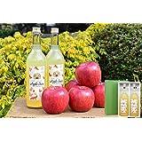 りんごジュース ギフト 糖度14度以上 100パーセント ストレート りんご 長野県産 サンふじ りんごジュース 720ml 箱付き (りんごジュース 2本) 西村青果