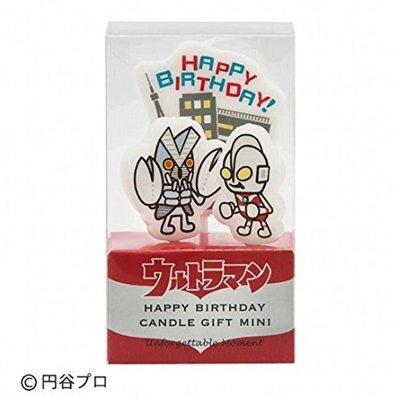 見込みプリーツ体操選手kameyama candle(カメヤマキャンドル) ウルトラマンキャンドルギフトミニ 「 ハッピーバースデー 」(55360060)