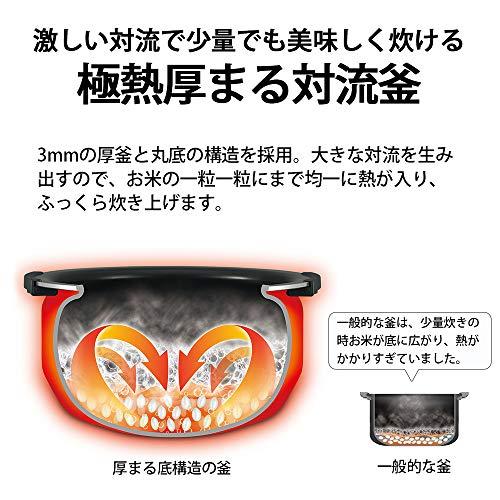 シャープ(SHARP)『IHおひつ炊飯器(KS-WM10B-T)』