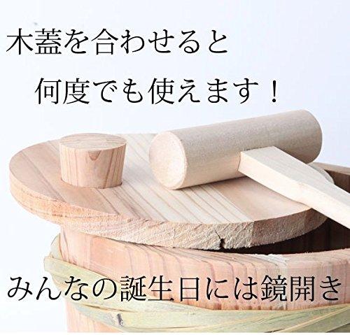 ミニ樽鏡開きセット純米酒1800ml伏見都鶴酒造