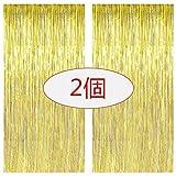 タッセルカーテン キラキラ パーティー 結婚式 飾り付け 写真撮影 誕生日 プロポーズ クリスマス デコ 2個 100cm*200cm (Gold)