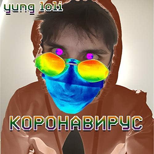 yung loli