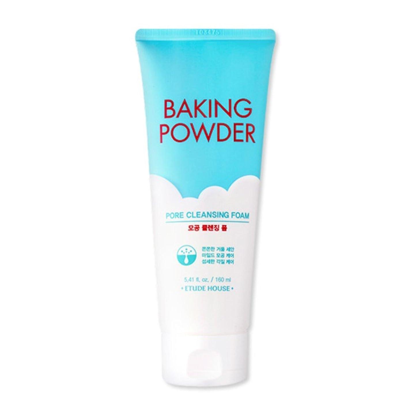 剣正当な服[2016 Upgrade!] ETUDE HOUSE Baking Powder Pore Cleansing Foam 160ml/エチュードハウス ベーキング パウダー ポア クレンジング フォーム 160ml [並行輸入品]