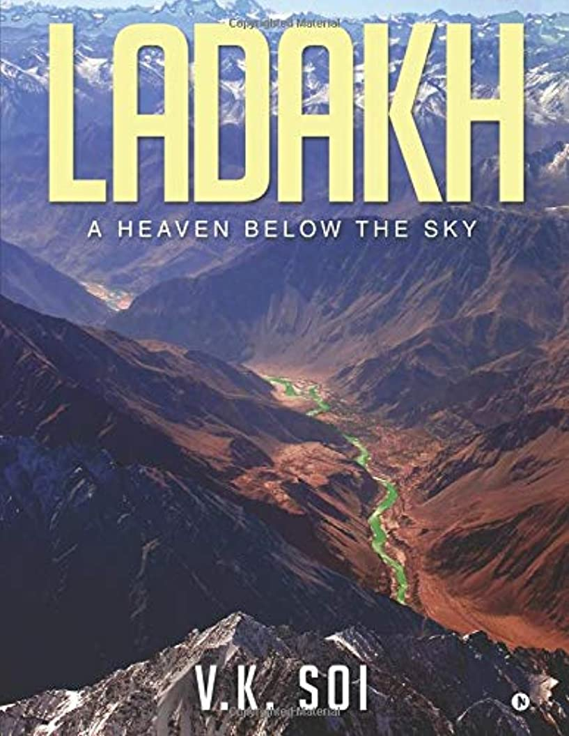 壮大なスコア小道Ladakh: A Heaven Below the Sky