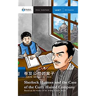 Sherlock Holmes and the Case of the Curly Haired Company Mandarin Companion Graded Readers Level 1, Simplified Chinese Edition