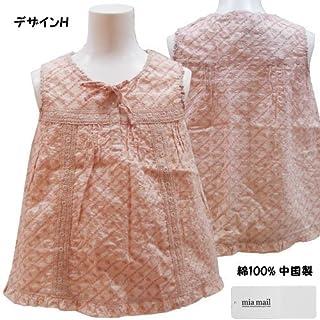 子供服 キッズ MIAMAIL ミアメイル 女の子 ブラウス チュニック レース ノースリーブ 110cm /デザインH