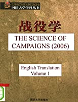 The Science of Campaigns, 2006: English Translation
