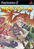RPG Maker 3 [Japan Import]