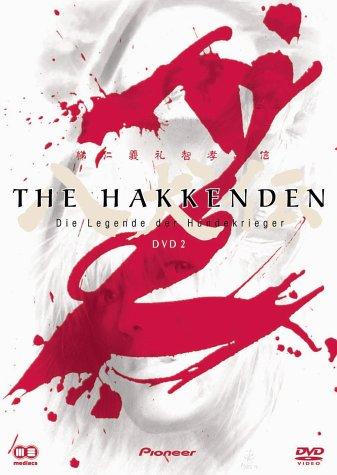 The Hakkenden - Vol. 2