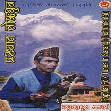 Prakhyat Lokdhoon