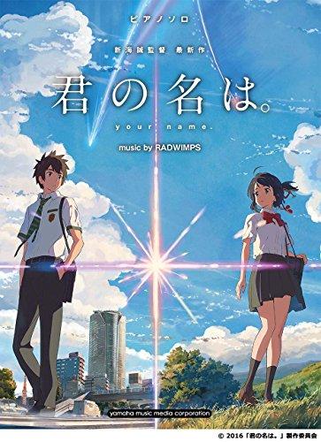 Shinkai Makoto Your Name. Kimi no Na wa Piano Sheet Muisc by RADWIMPS Japan ED
