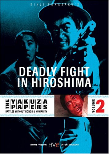 The Yakuza Papers, Vol. 2 - Deadly Fight in...