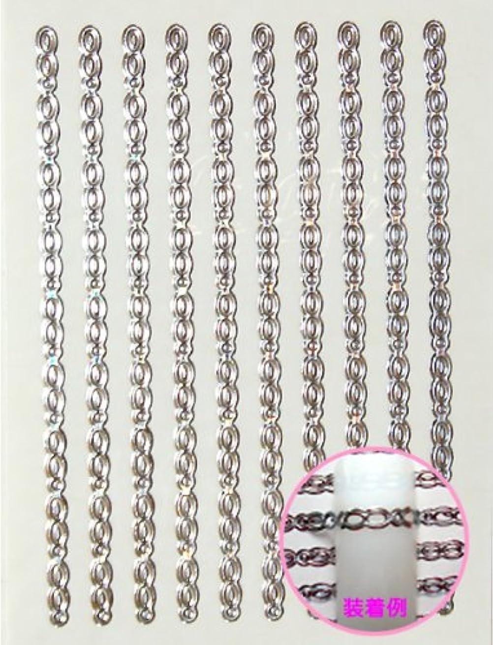 警報調停する簡単にネイルシール メタルパーツのようなネイルシール チェーンシルバー [#3]ネイルアート 貼るだけアート