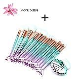 Feteso メイクブラシ メイクブラシセットピンク16本セット 人気 マーメイドカラフル化粧ブラシ ふわふわ 敏感肌適用 メイク道具 プレゼント (ヘアピン無料 )
